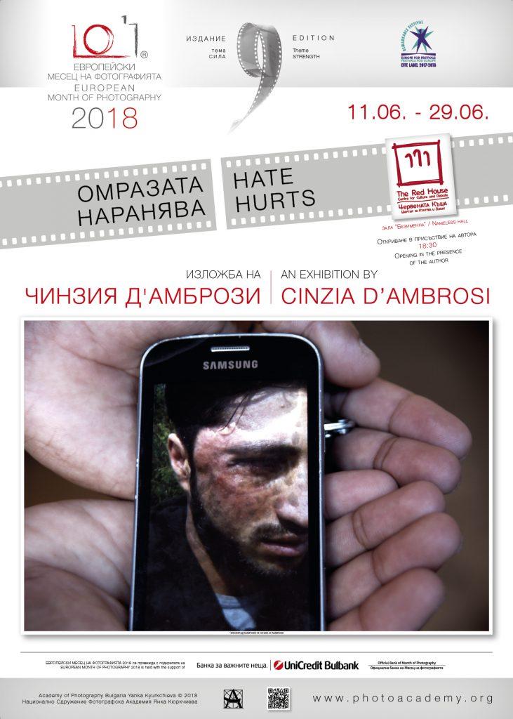 7_mop18_poster